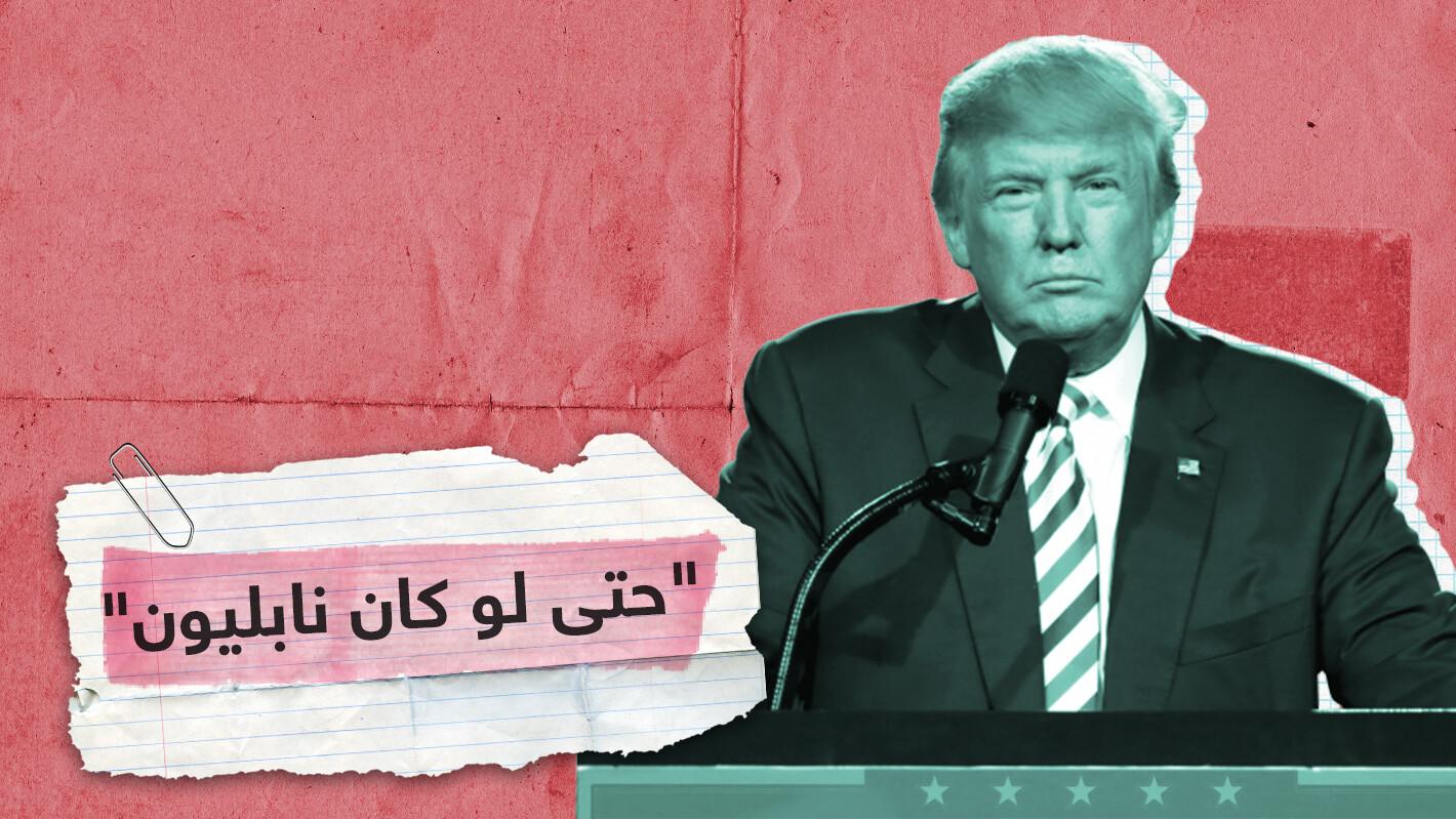 ترامب والعملية التركية.. هل تناقضت تصريحاته وتغريداته؟