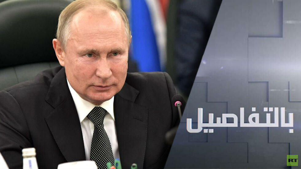 نتائج زيارة بوتين إلى السعودية والإمارات