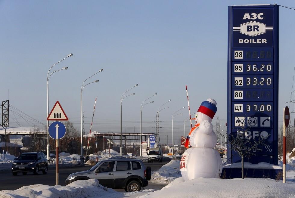 واشنطن ستجعل موسكو تختنق بنفط سيبيريا