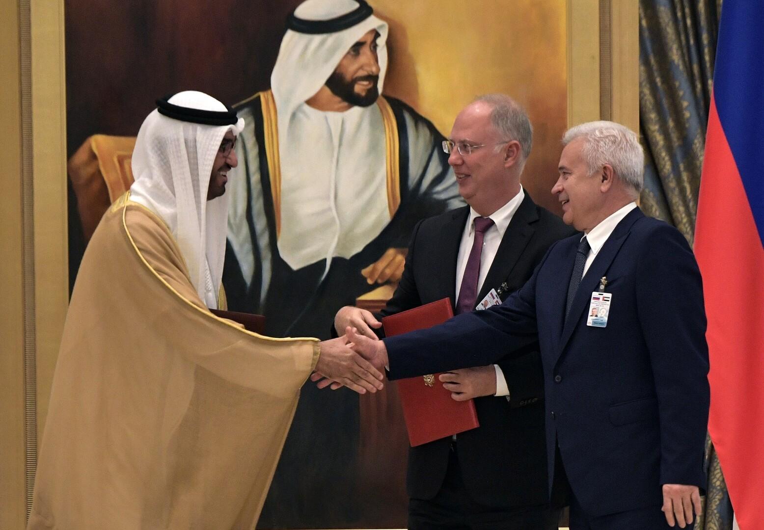 6 اتفاقات بين صندوق سيادي روسي و