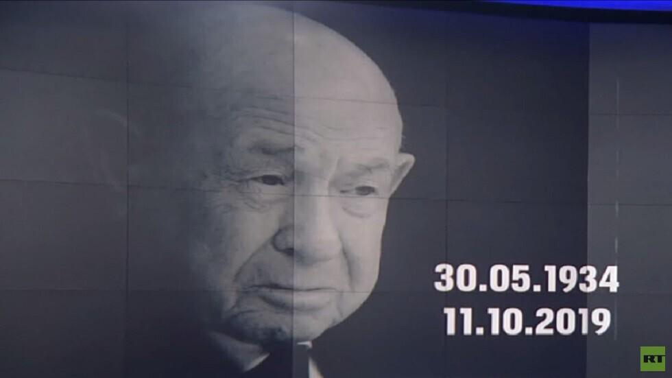 العالم يودع رائد الفضاء أليكسي ليونوف