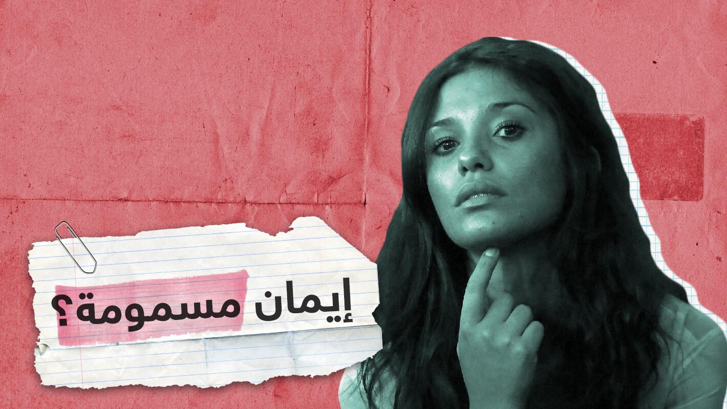 بعد 8 أشهر على وفاتها.. عائلة عارضة أزياء مغربية ترفض تسلم جثتها