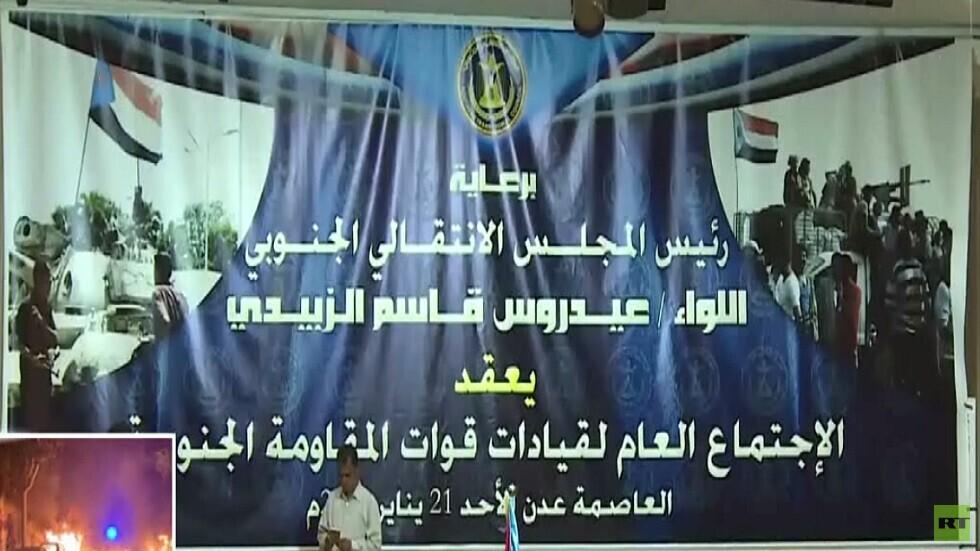 المجلس الانتقالي إلى الرياض لتوقيع اتفاق