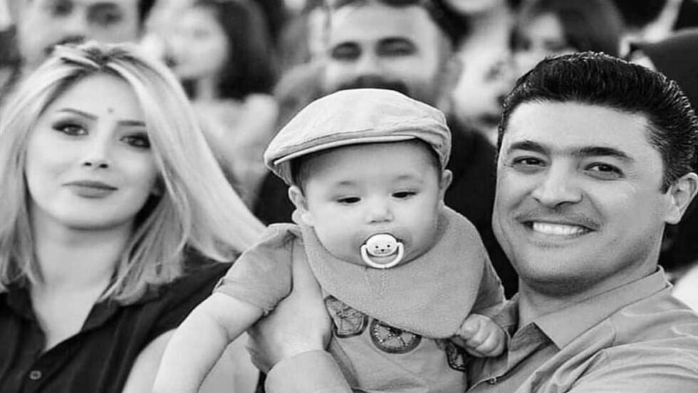 الإعلامي الكردي المغدور وعائلته