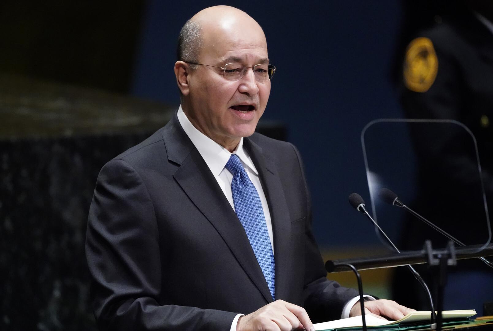 الرئيس العراقي برهم صالح- أرشيف