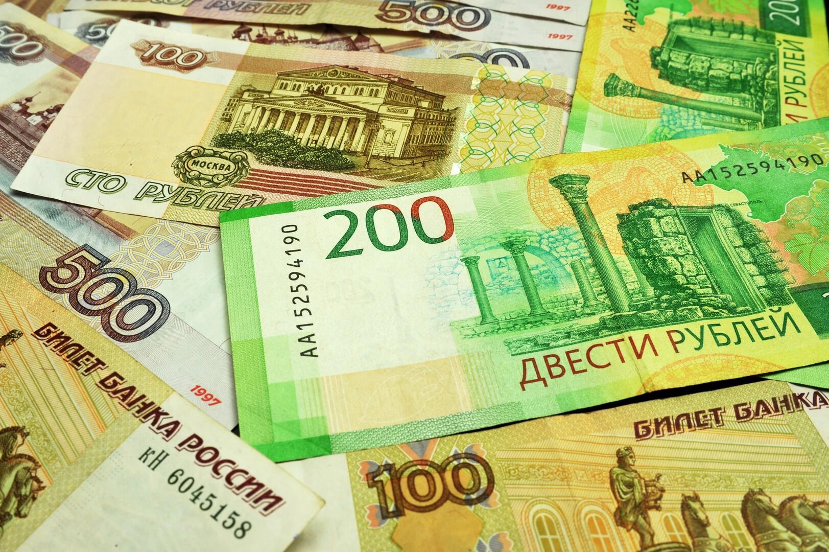 المالية الروسية تطرح سندات في السوق المحلية بنجاح
