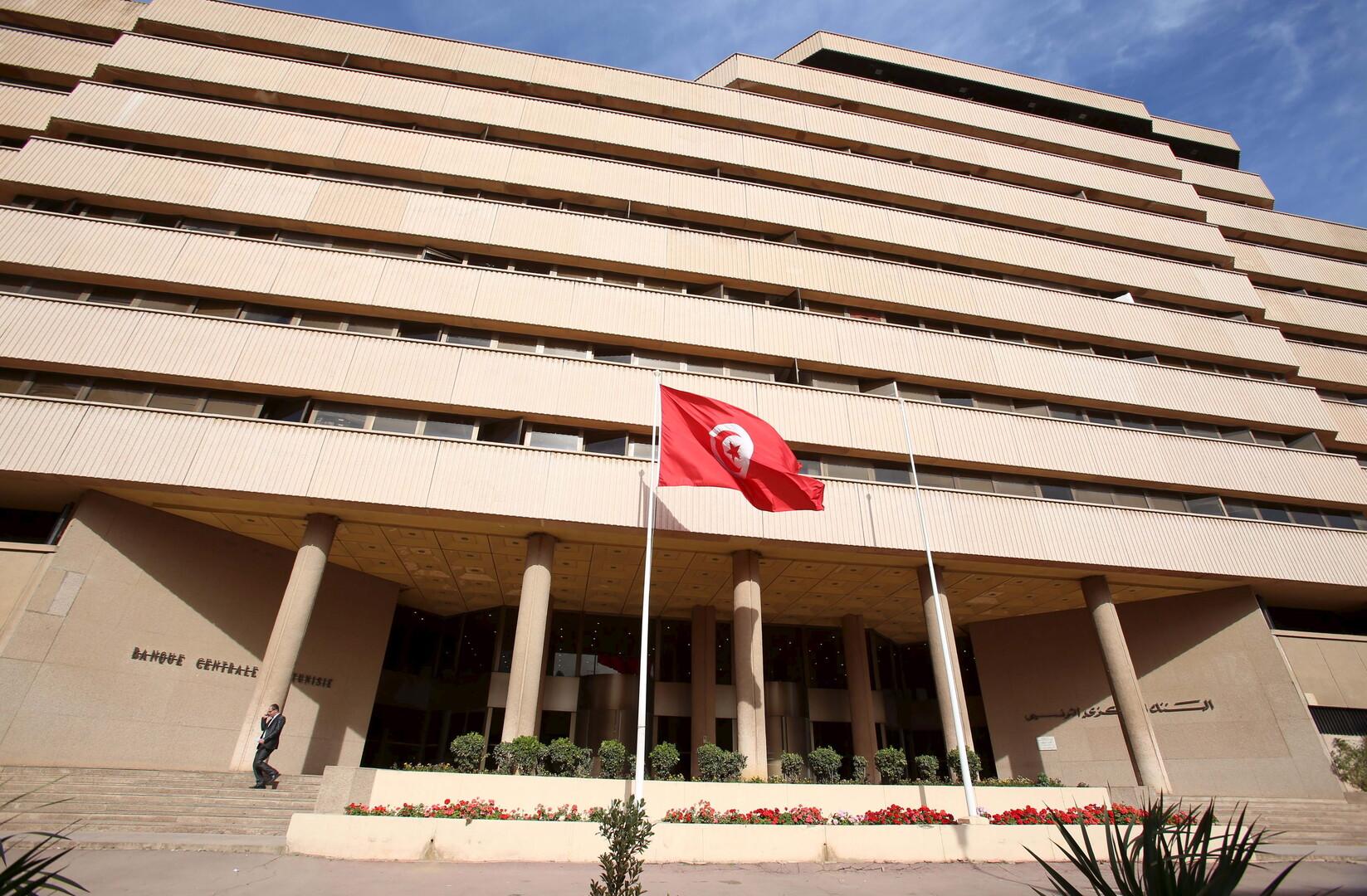 تونس رسميا خارج القائمة السوداء لمجموعة العمل المالي الدولية -