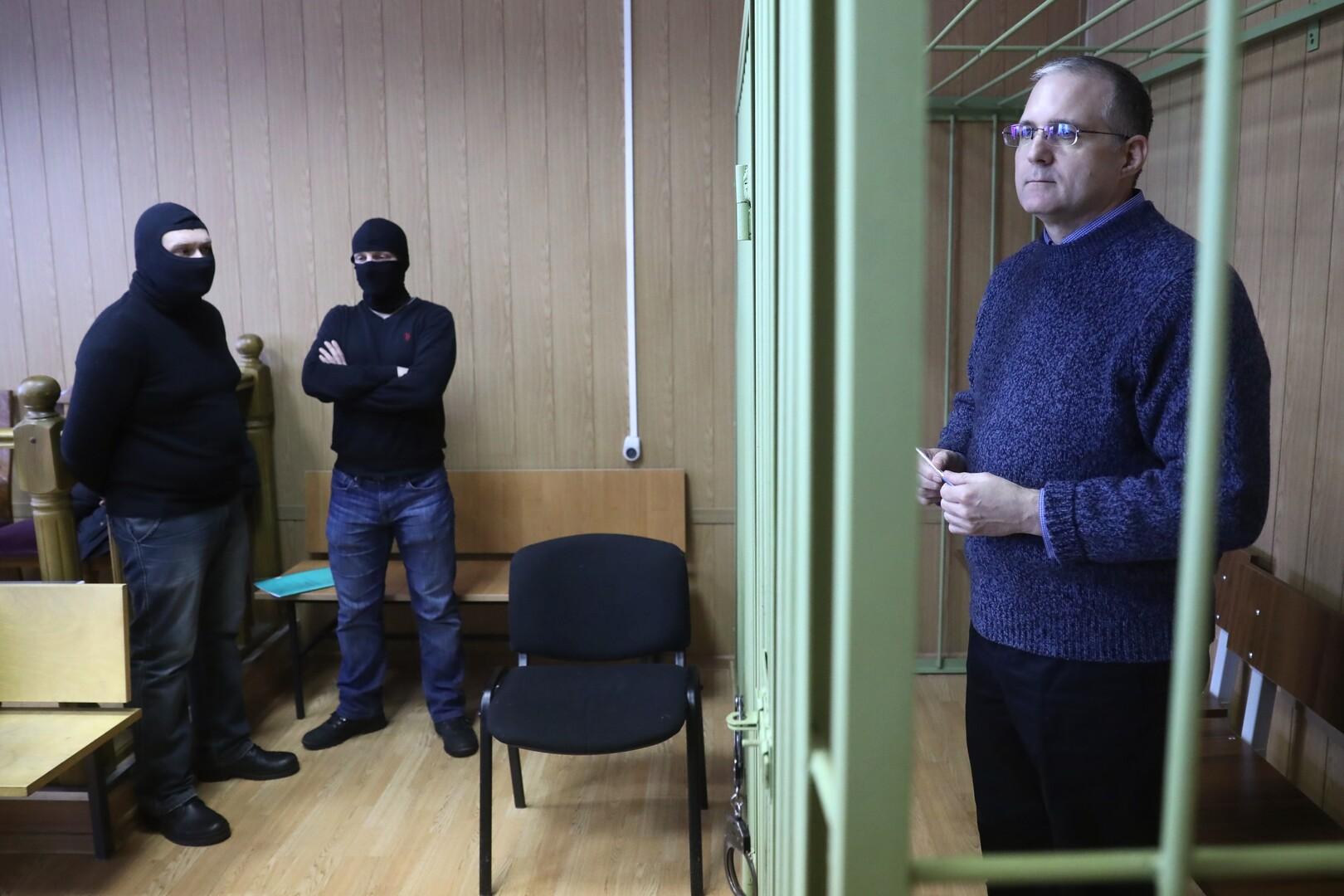 المتهم البريطاني بالتجسس في روسيا (صورة أرشيفية)