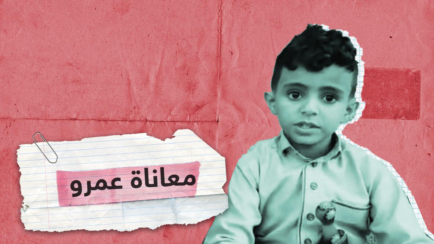 الآن لا يغني.. الطفل اليمني بائع الماء يواجه القضاء