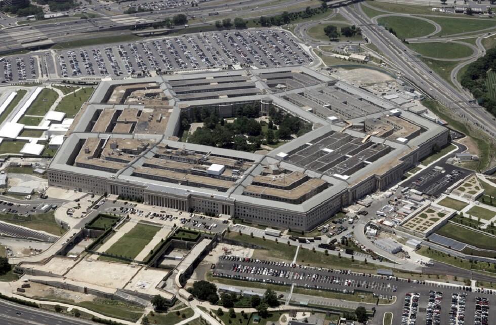 البنتاغون: القوات الأمريكية لن تشارك في إقامة المنطقة الآمنة بسوريا