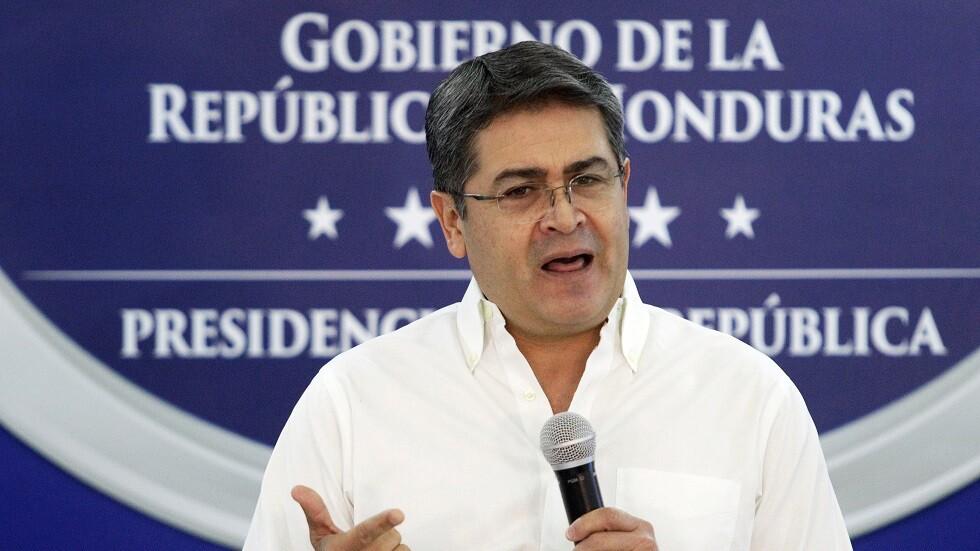 إدانة شقيق رئيس هندوراس بتهريب المخدرات في الولايات المتحدة