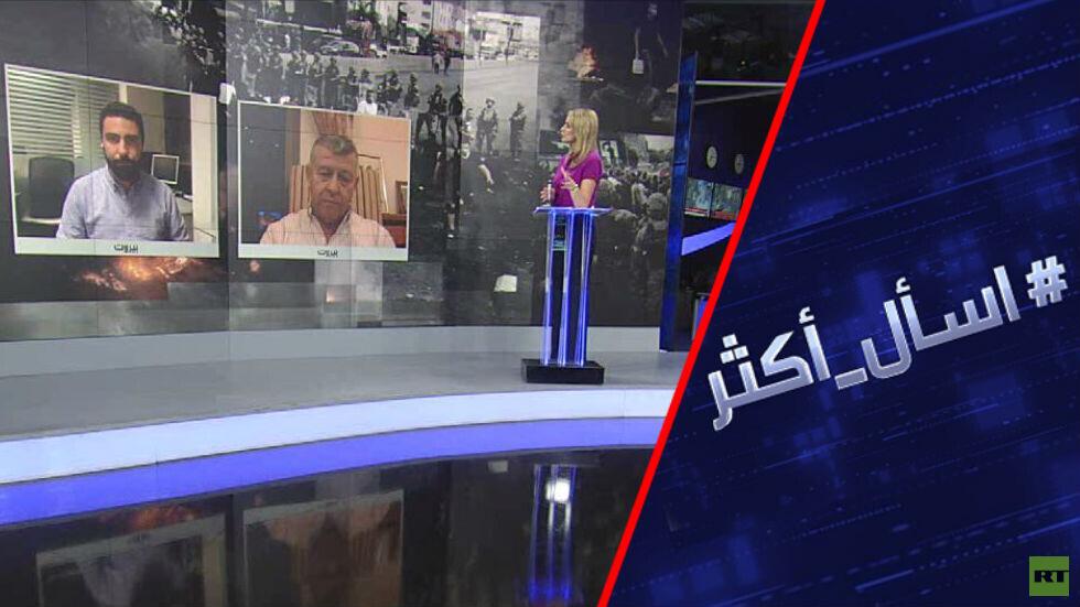 لبنان.. بين غضب الشارع ومهلة الحريري