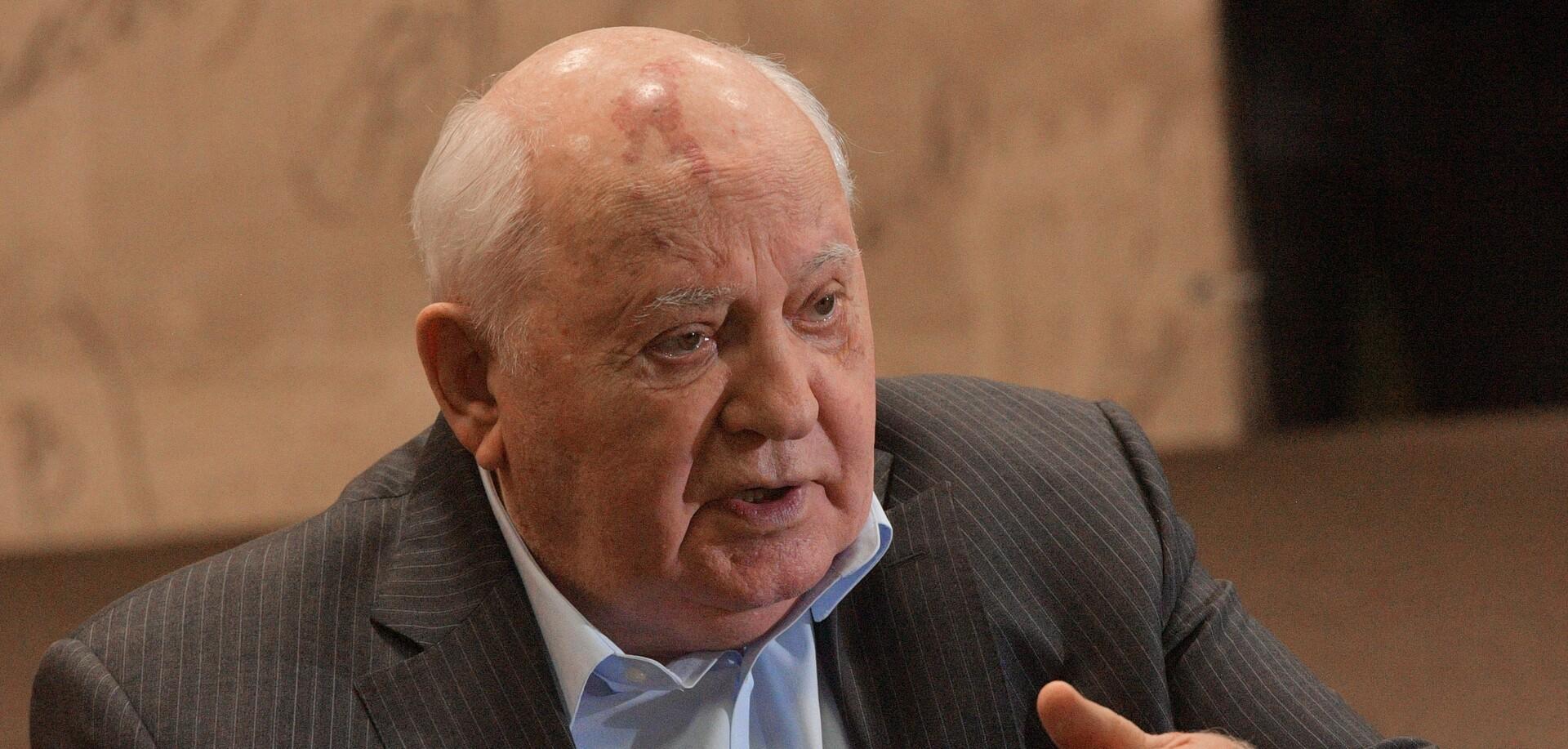 غورباتشوف: الولايات المتحدة رائدة في تدمير المعاهدات الدولية
