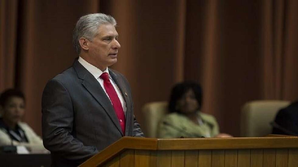 كوبا تدين عقوبات واشنطن الجديدة وتصفها بأنها