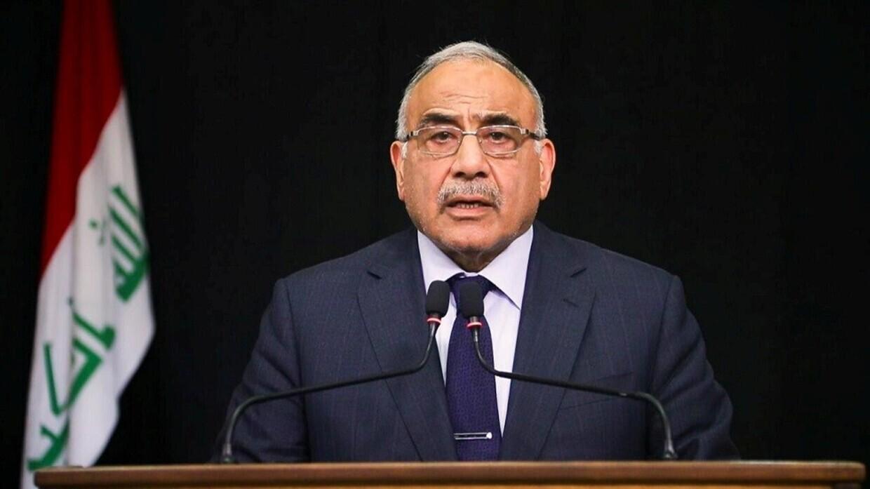 العراق.. لجنة التحقيق بأحداث التظاهرات أوشكت على إنهاء أعمالها