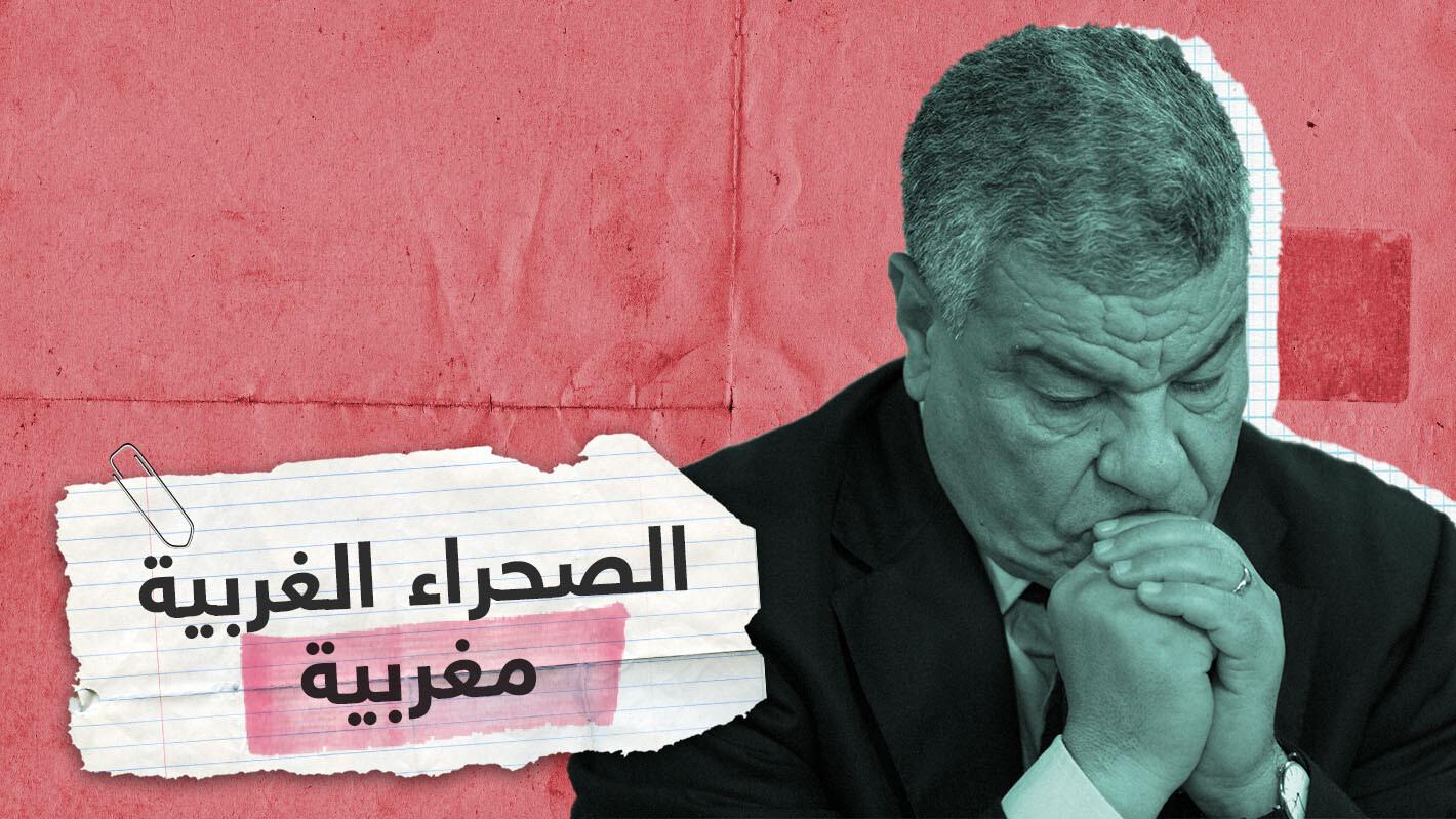 سياسي جزائري: الصحراء الغربية مغربية.. شاهد