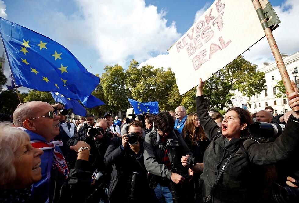 متظاهرون في لندن