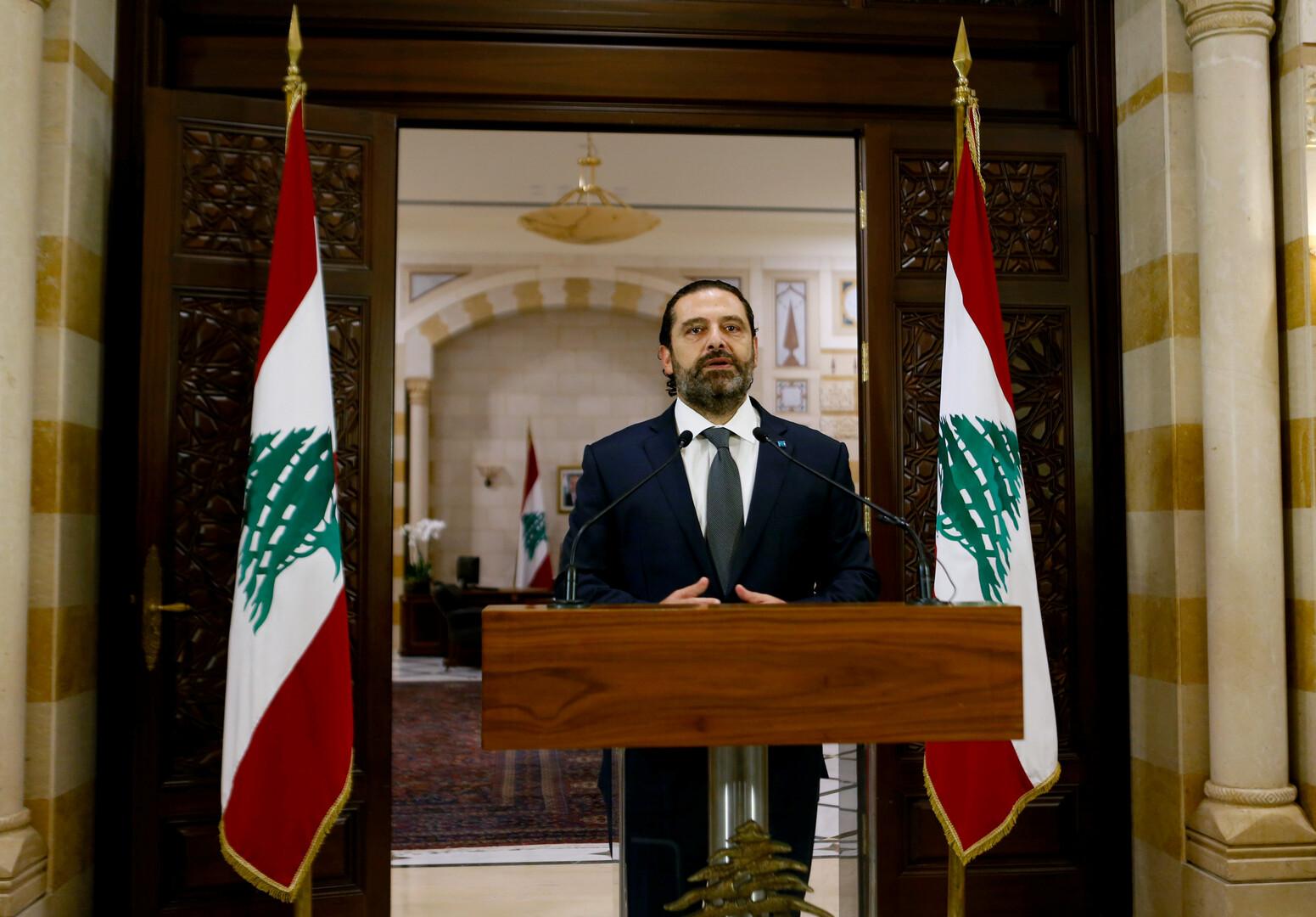 حكومة لبنان تتبنى ميزانية خالية من ضرائب جديدة وتجتمع الأحد لإيجاد مخرج من الأزمة