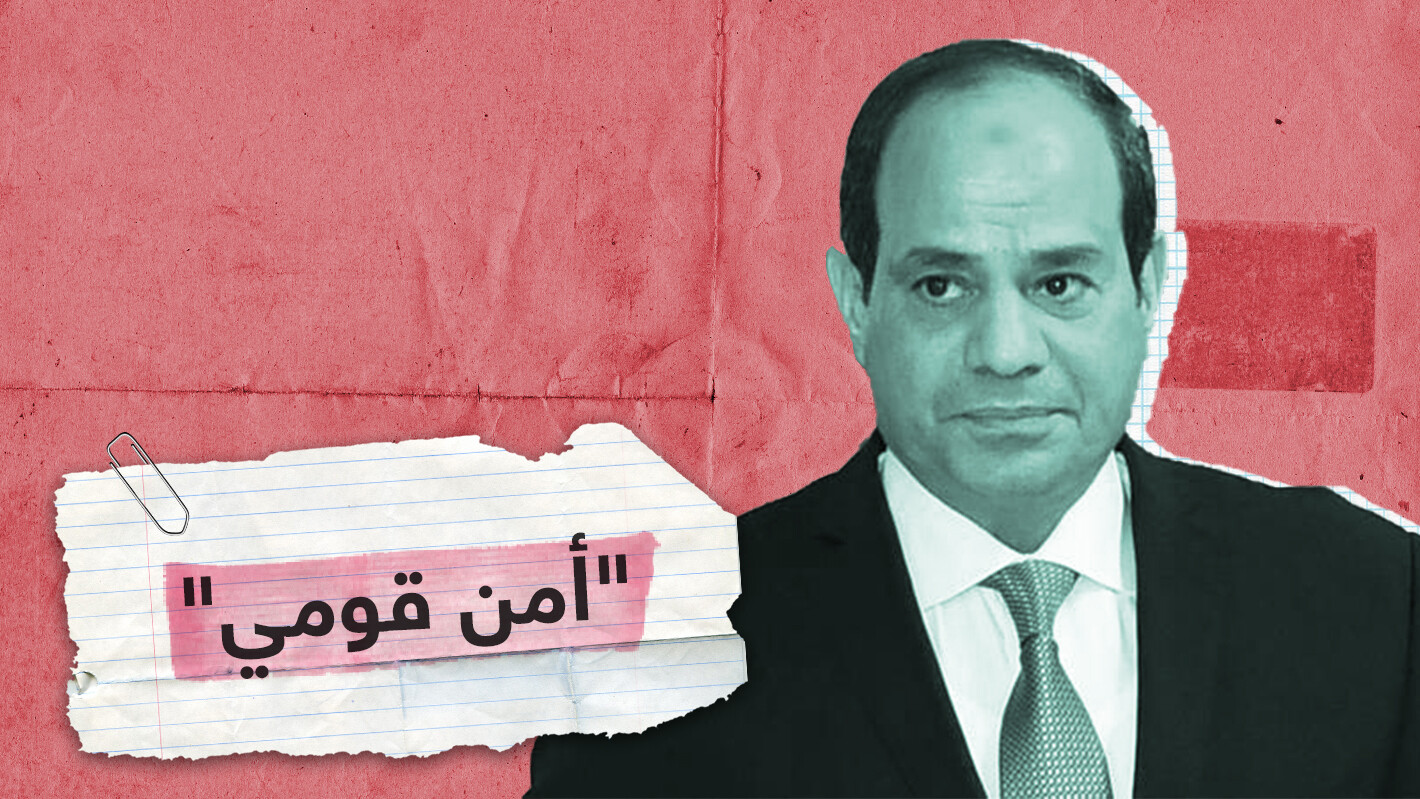 """السيسي والسمنة من جديد..   الرئيس المصري يحذر من """"تهديد الأمن القومي"""""""