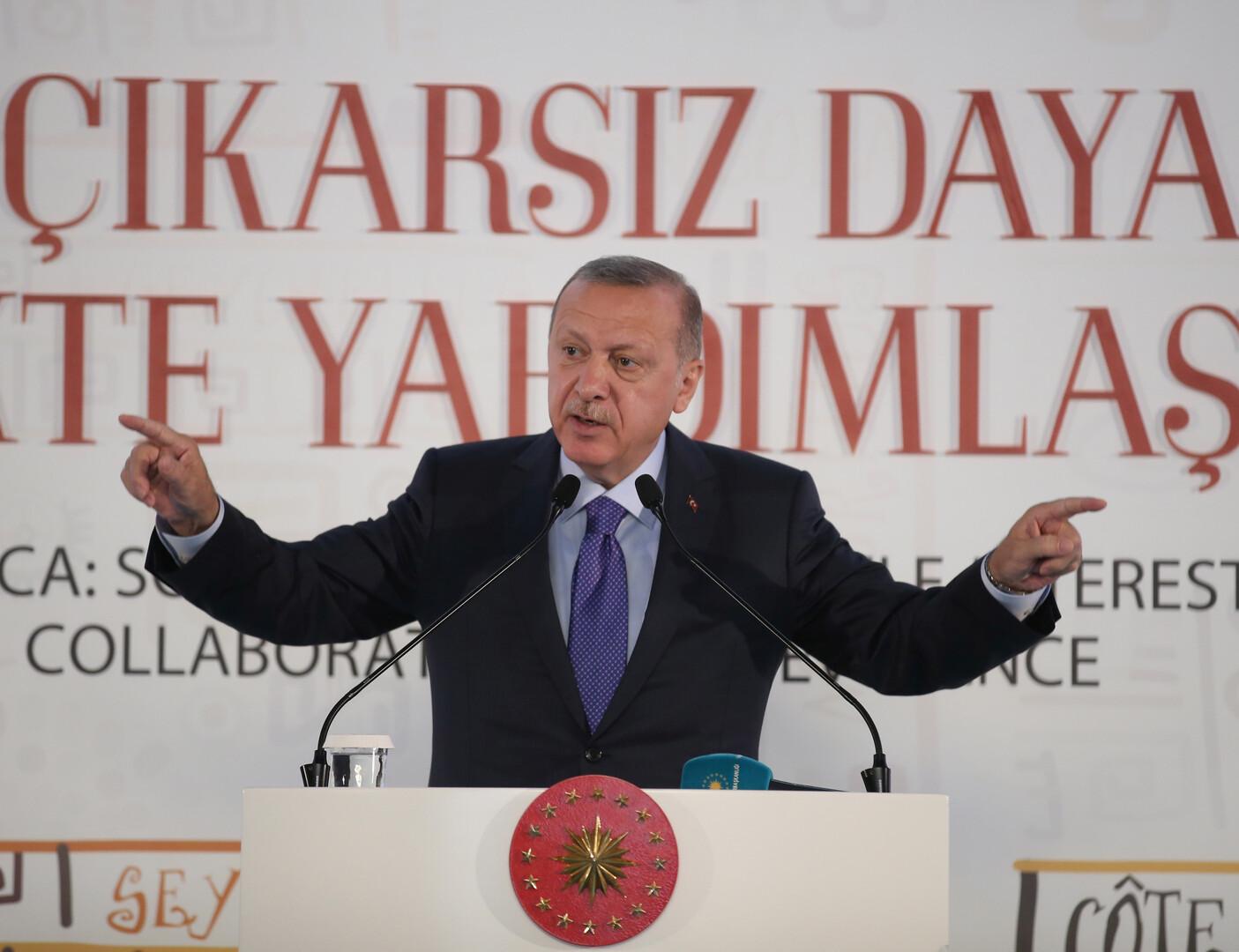 أردوغان: على المعتقدين أنهم يستطيعون أن يسرحوا كيف شاؤوا في منطقتنا أن يقروا بأن ذلك لم يعد سهلا