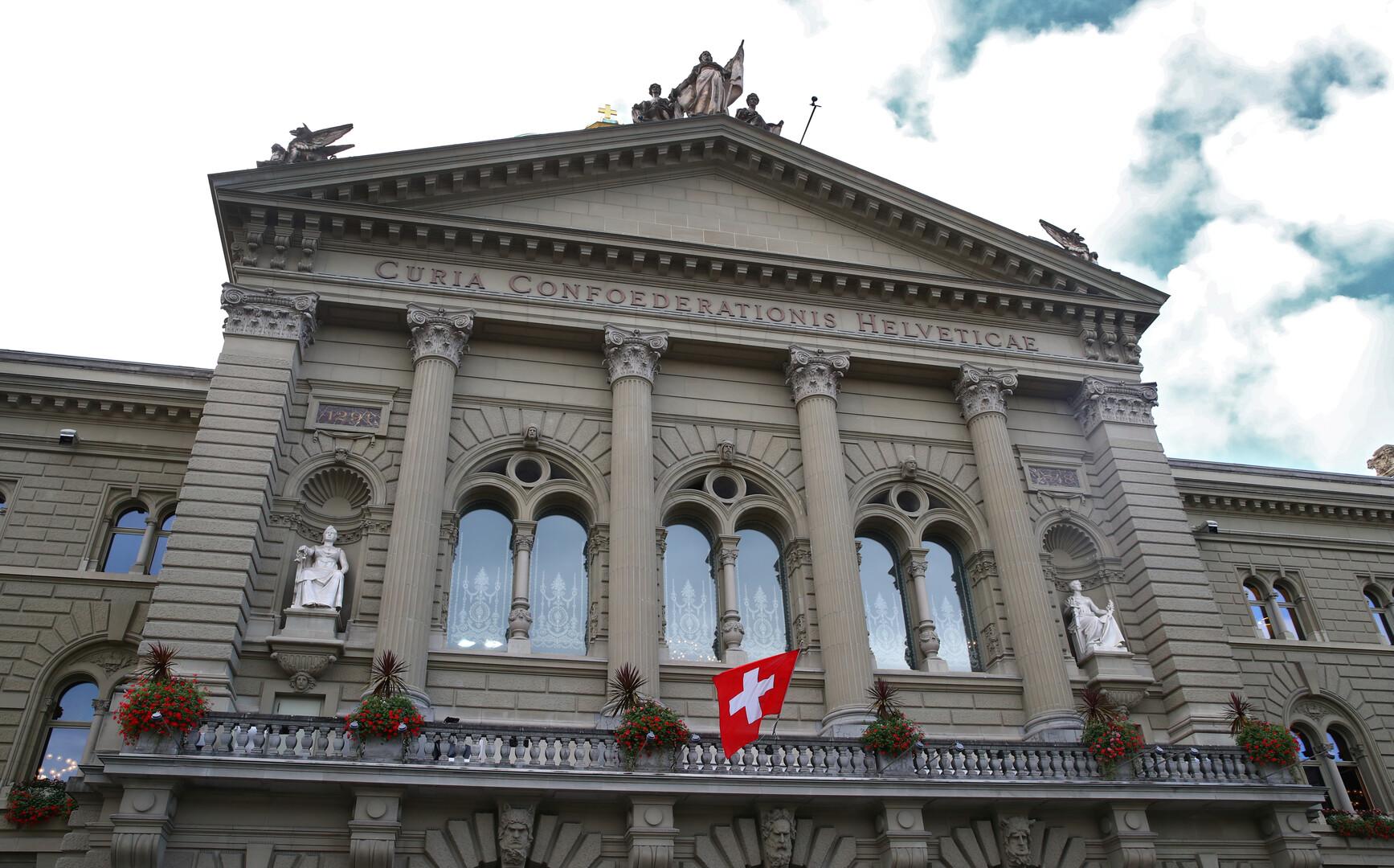 مكاسب بارزة لمعسكر الخضر في الانتخابات البرلمانية السويسرية