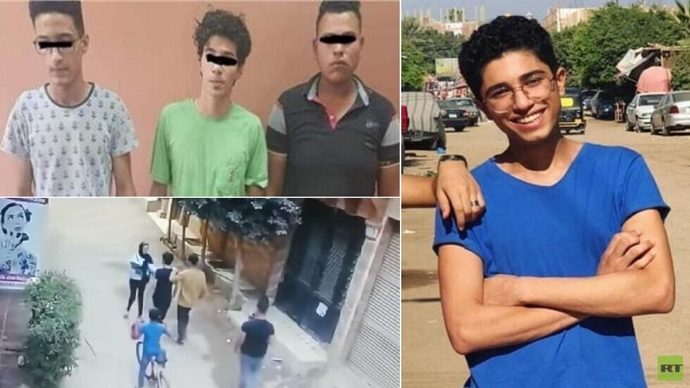 بيان جديد من النيابة المصرية بشأن قضية