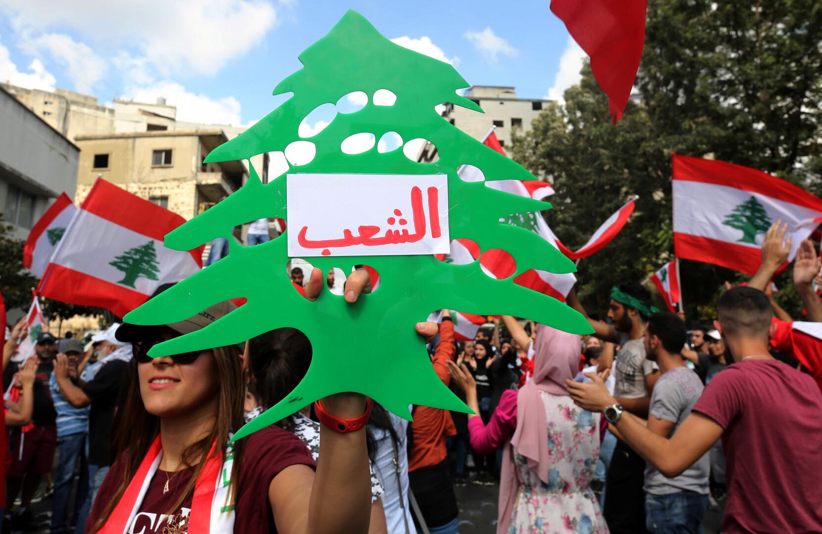 اللبنانيون يتظاهرون لليوم الخامس وترقب لخطوة الحريري
