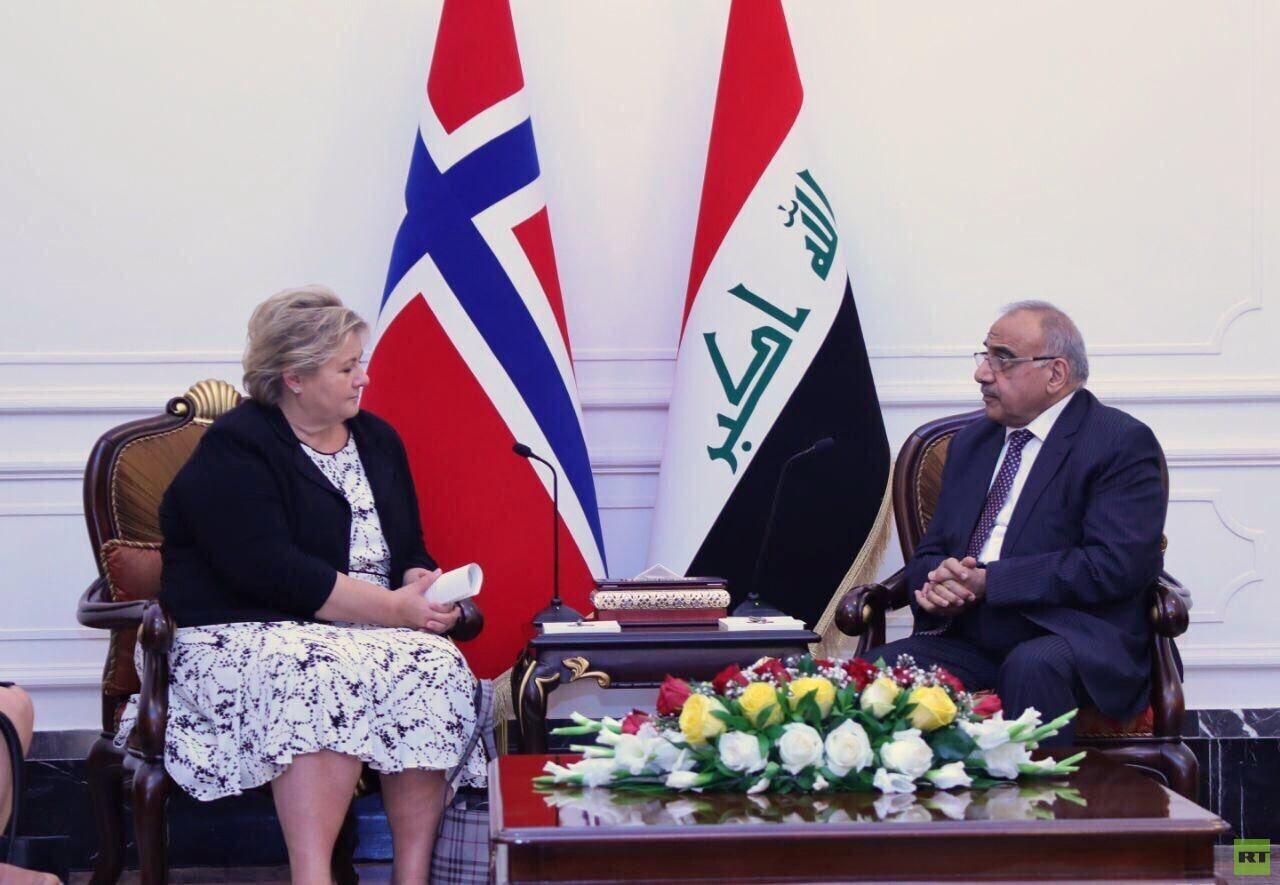 العراق يوقع اتفاقية