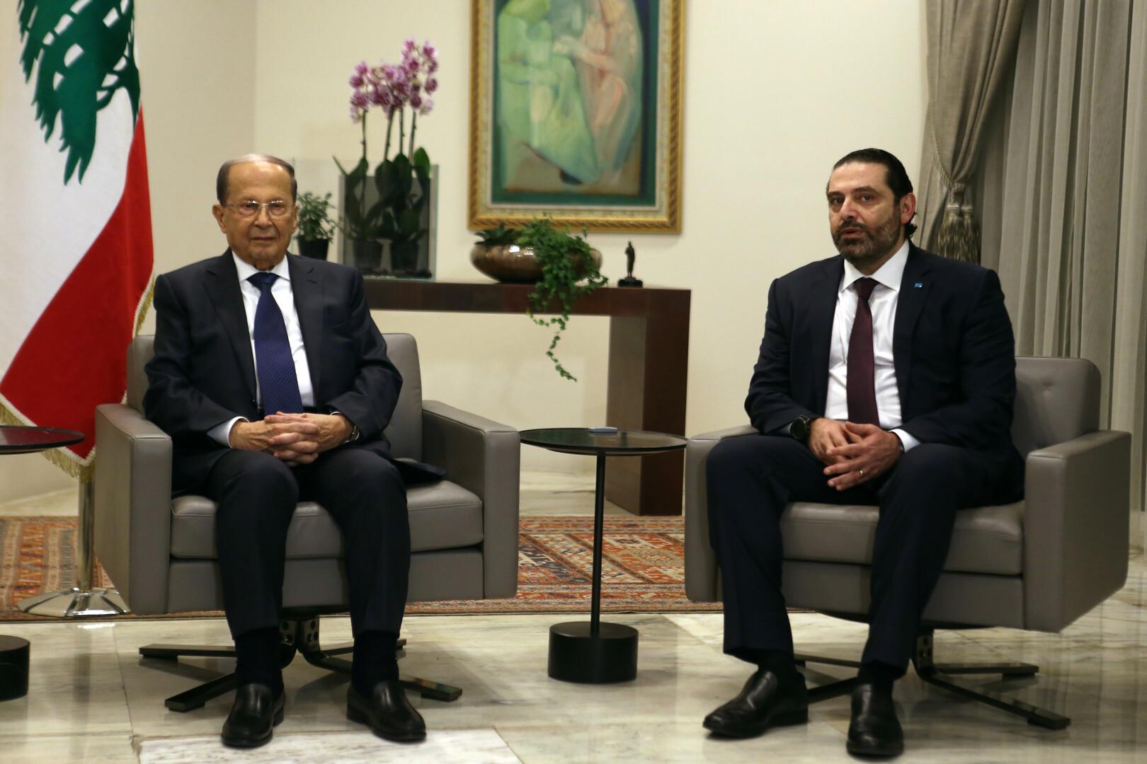 رئيس الجمهورية اللبنانية ميشال عون ورئيس الحكومة سعد الحريري