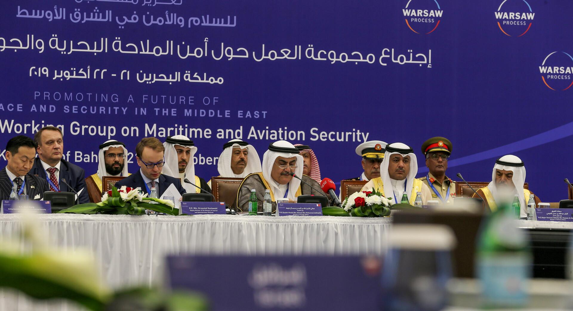 إنطلاق أعمال مؤتمر المنامة اليوم الاثنين