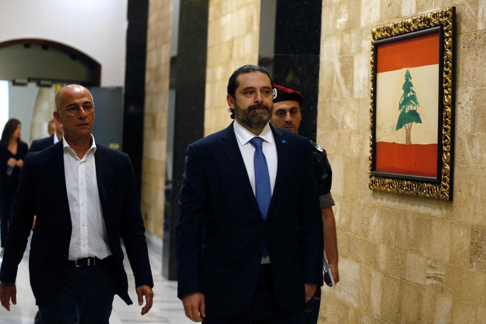 رئيس الوزراء سعد الحريري يصل إلى قصر بعبدا لحضور جلسة لبحث الأزمة التي يشهدها لبنان