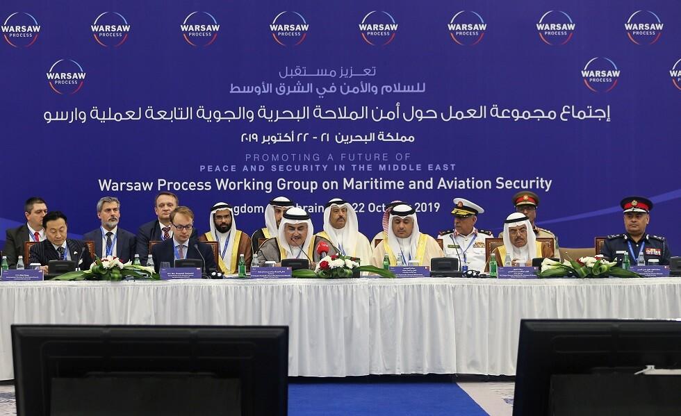 مسؤولة إسرائيلية كبيرة تصل البحرين للمشاركة في اجتماع المنامة للأمن البحري