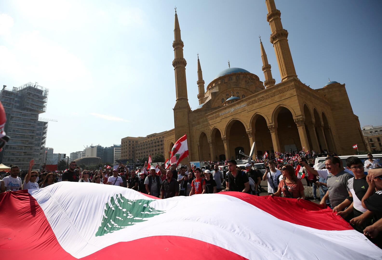 أبرز الإجراءات التي أقرتها الحكومة اللبنانية لمواجهة الأزمة الاقتصادية