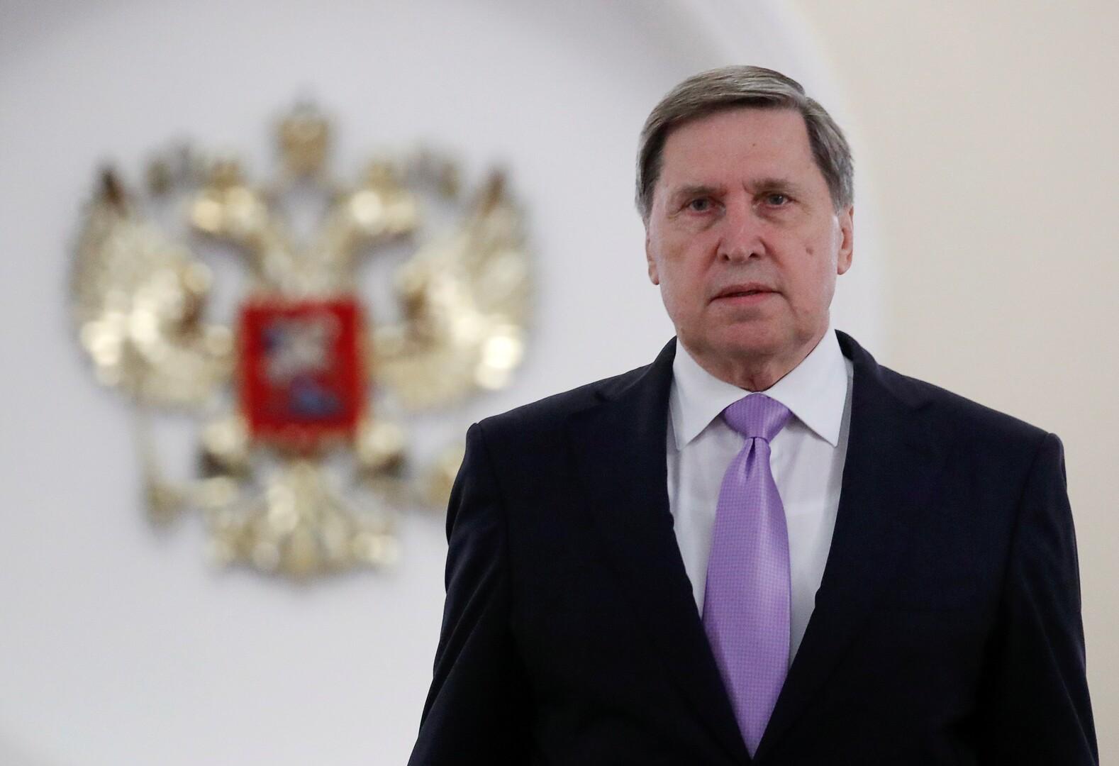 موسكو تعلن عن توقيع حزمة كبيرة من الاتفاقات خلال قمة