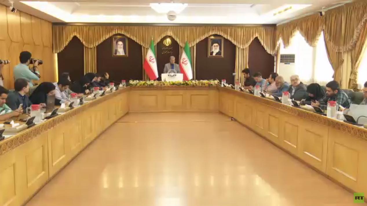 مؤتمر البحرين.. شجب إيراني