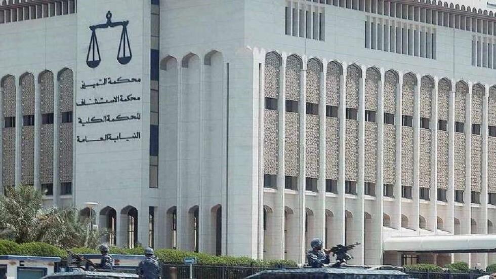 محكمة في الكويت
