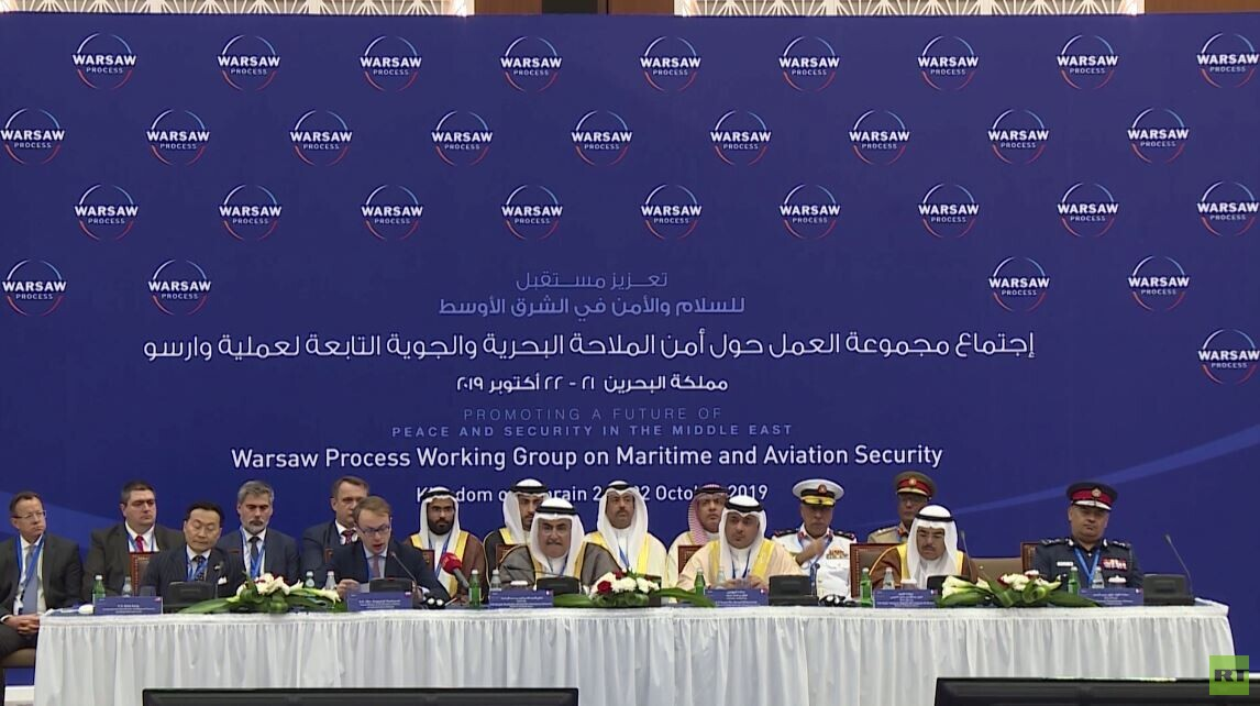 البحرين.. مؤتمر لحماية الملاحة بالخليج