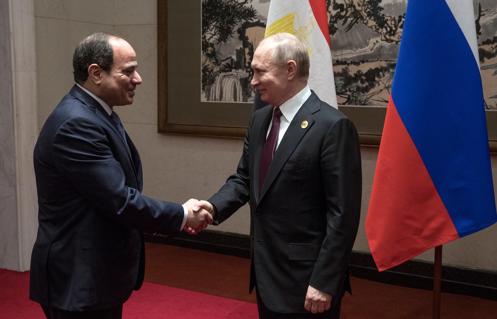 السيسي يصل سوتشي للمشاركة في القمة الروسية الإفريقية
