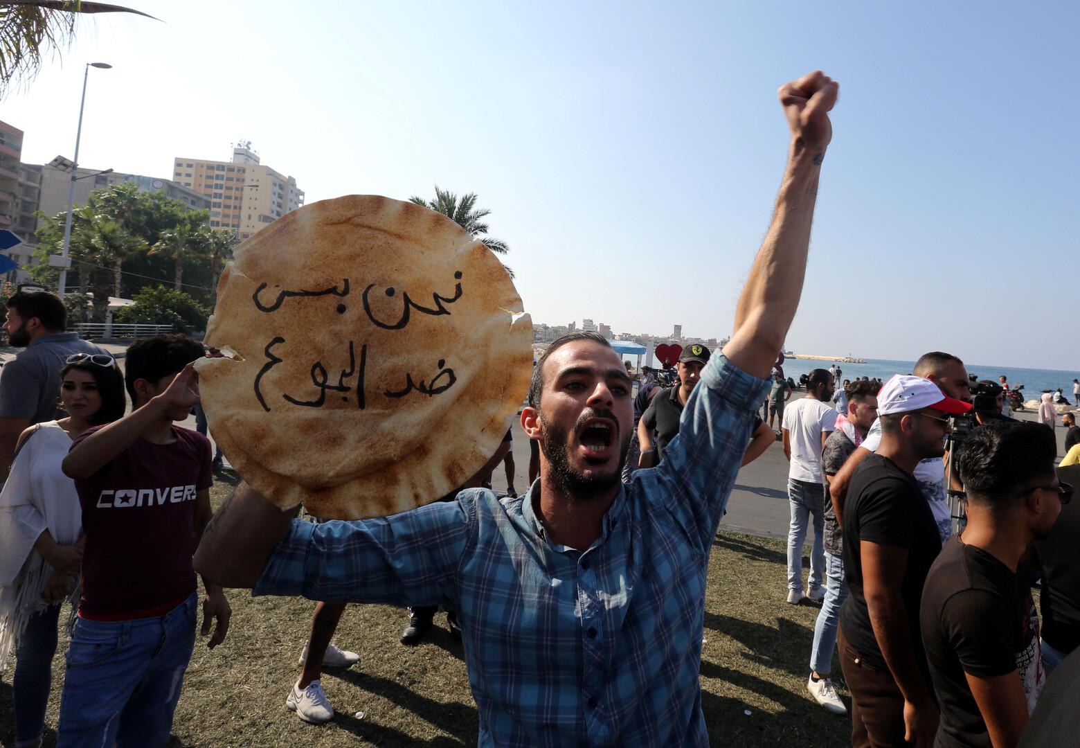 مستشار الحكومة اللبنانية متفائل برد فعل إيجابي على الإصلاحات