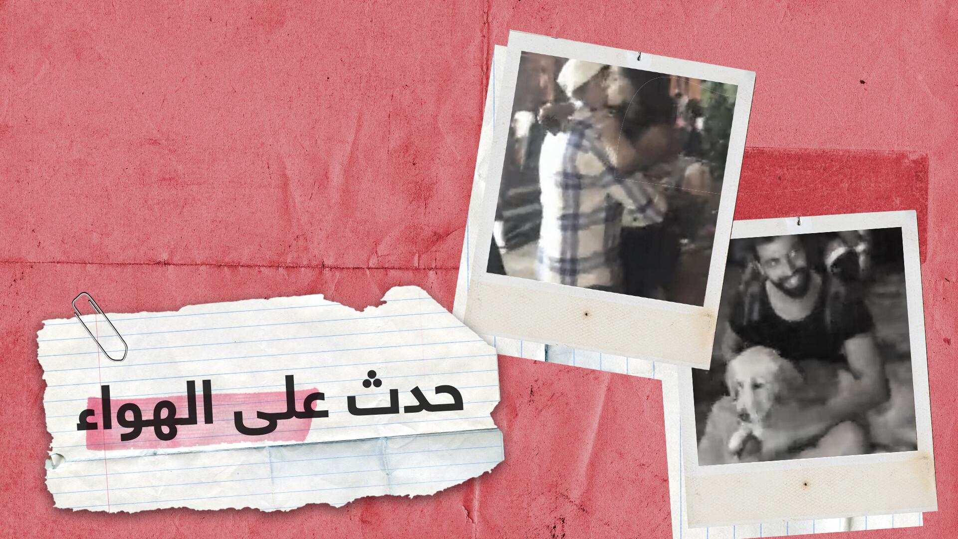 قبلة وأكلة.. 3 مشاهد من احتجاجات لبنان على هواء RT Online