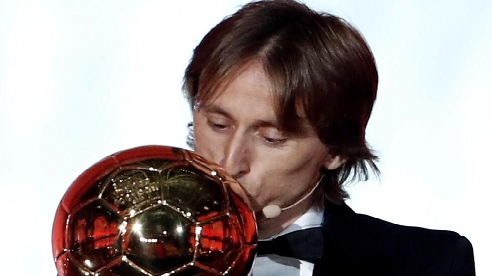 مودريتش ينفرد بحالة سلبية غير مسبوقة في تاريخ الكرة الذهبية