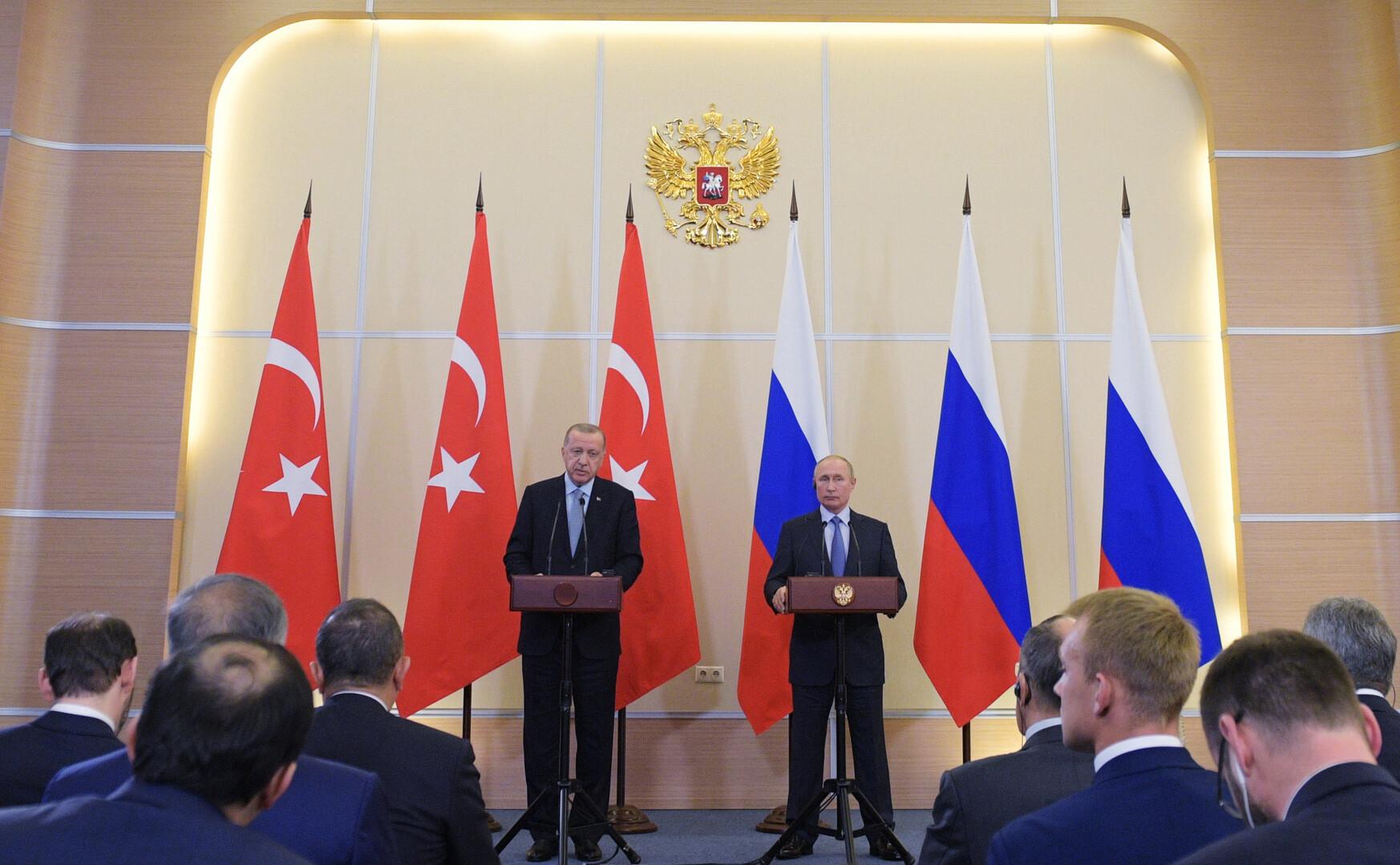 بنود الاتفاق الروسي - التركي بخصوص الوضع في شمالي سوريا -