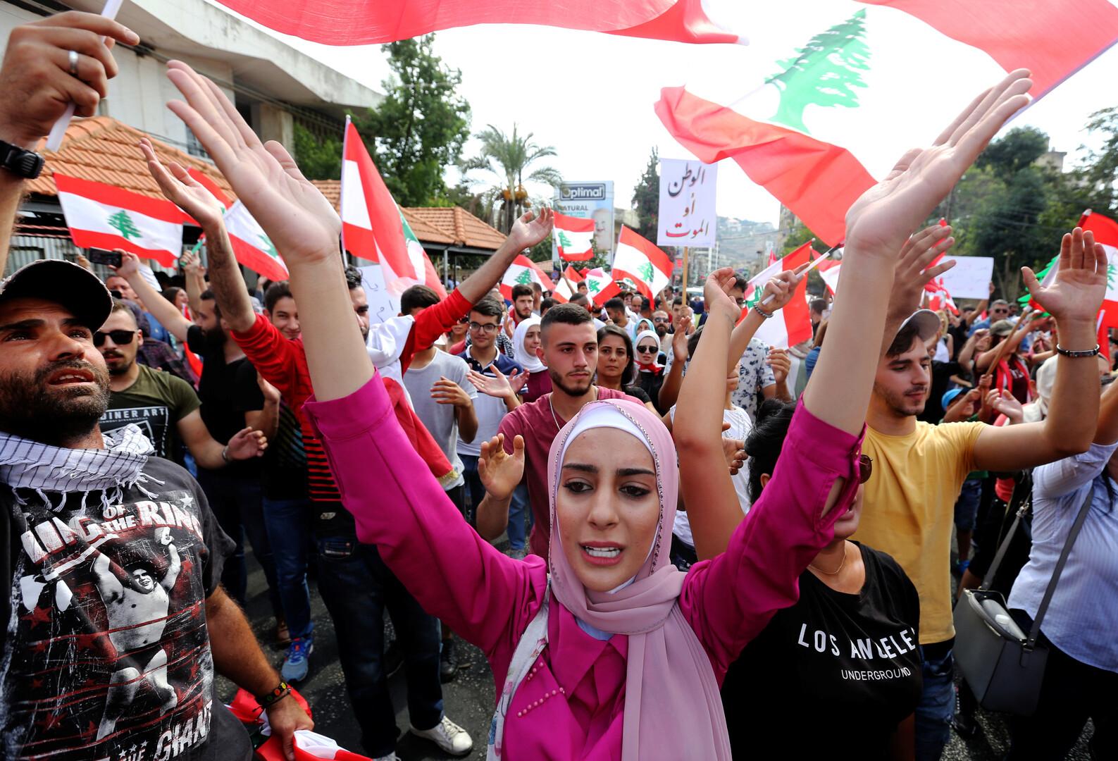 احتجاجات لبنان تدخل يومها السابع
