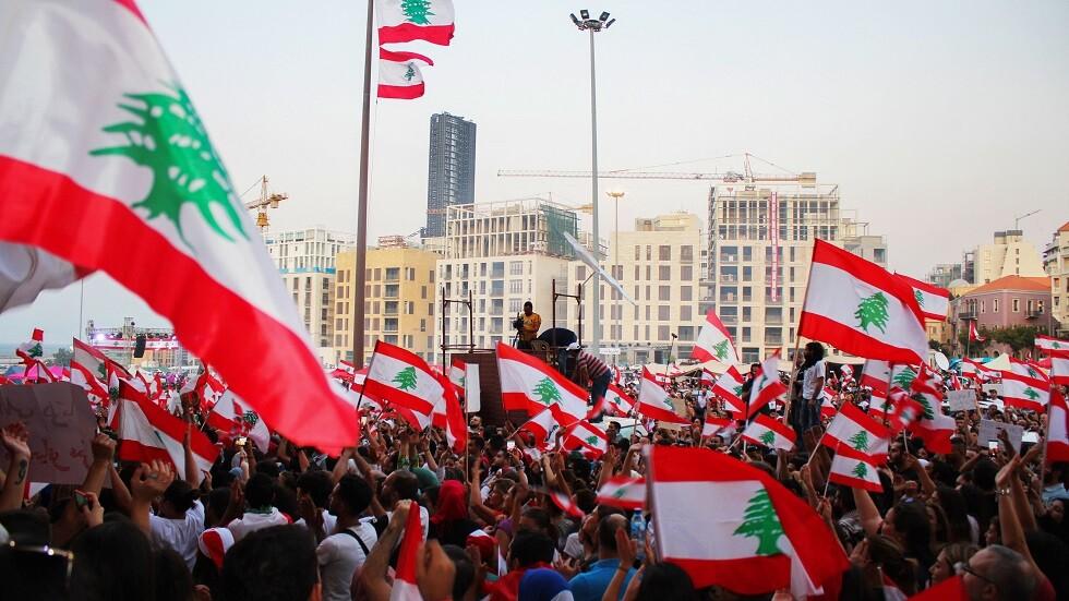 هل تحول الأزمة لبنان إلى دولة فاشلة؟