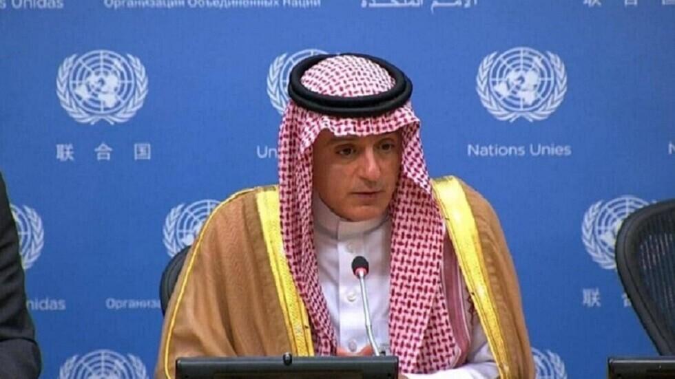 وزير الشؤون الخارجية السعودي، عادل الجبير