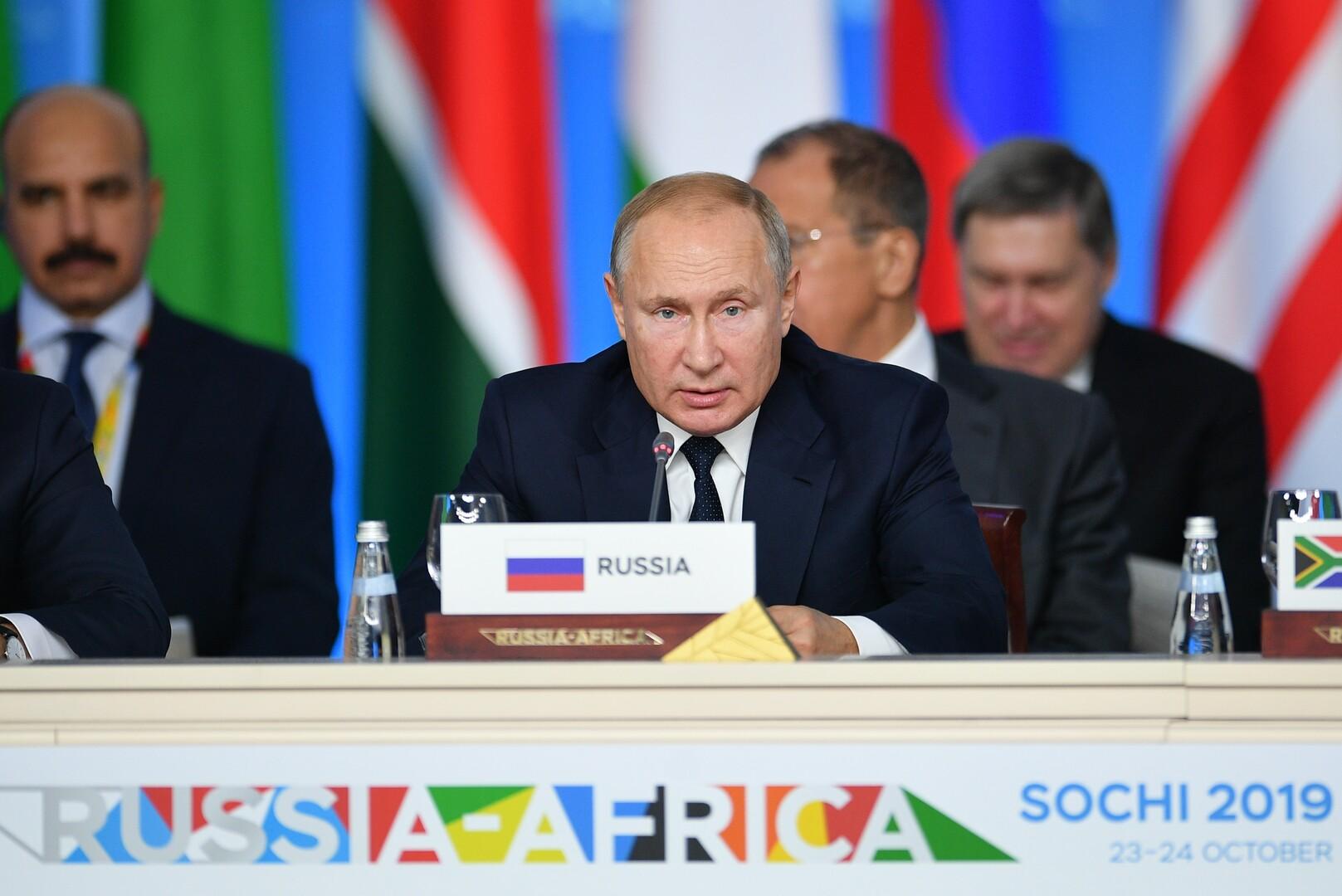 بوتين: روسيا ستواصل نهجها الاستراتيجي لتعزيز الاستقرار في إفريقيا