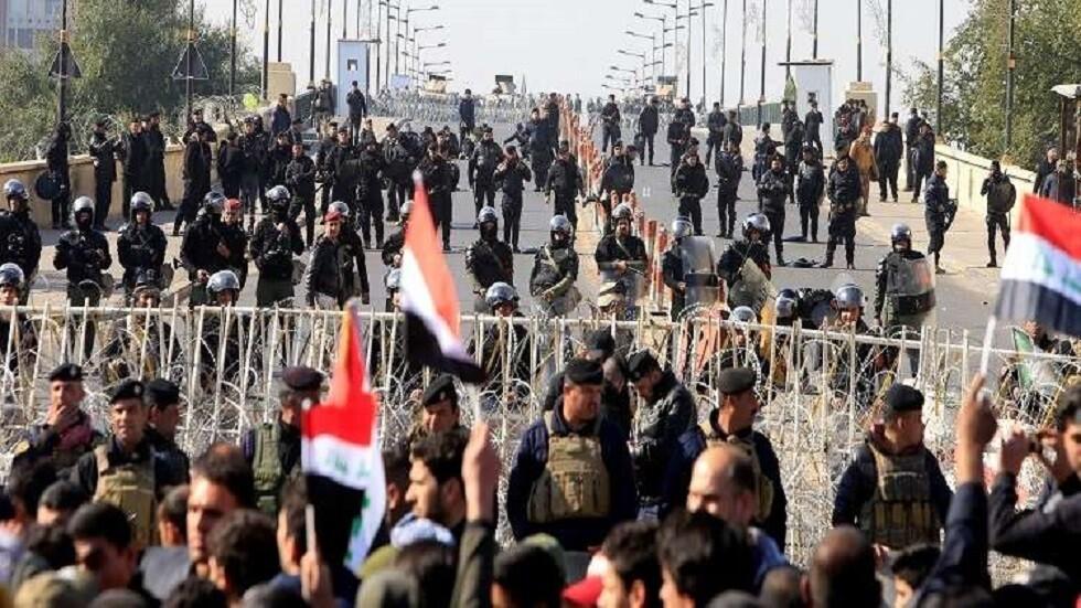 مظاهرات في بغداد وسط إجراءات أمنية مشددة - أرشيف