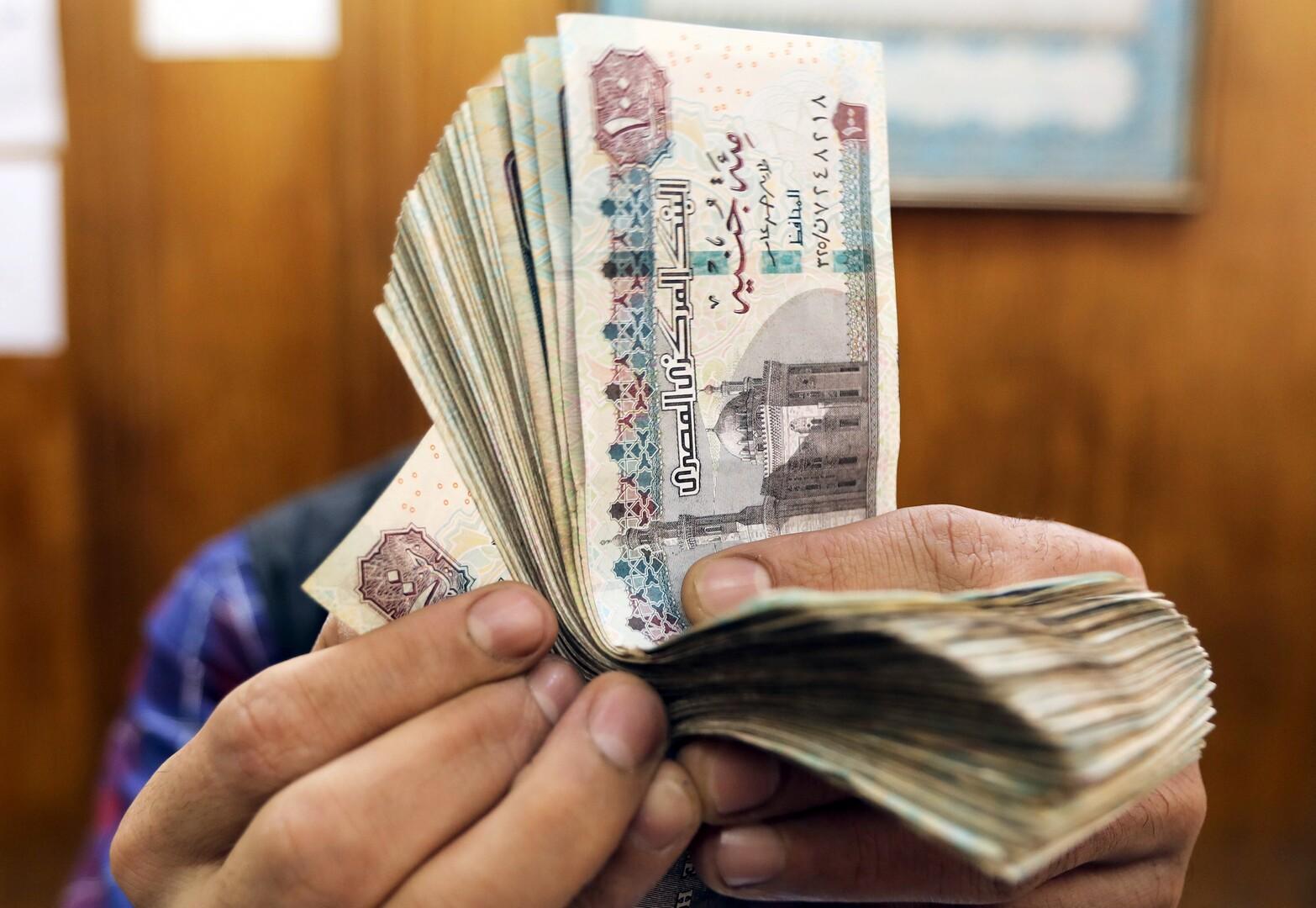 الجنيه المصري يسجل مستويات قياسية