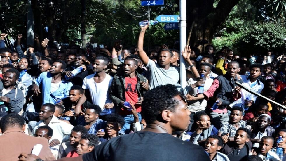 احتجاجات في إثيوبيا