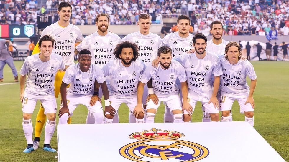 تشكيلات ريال مدريد اليوم